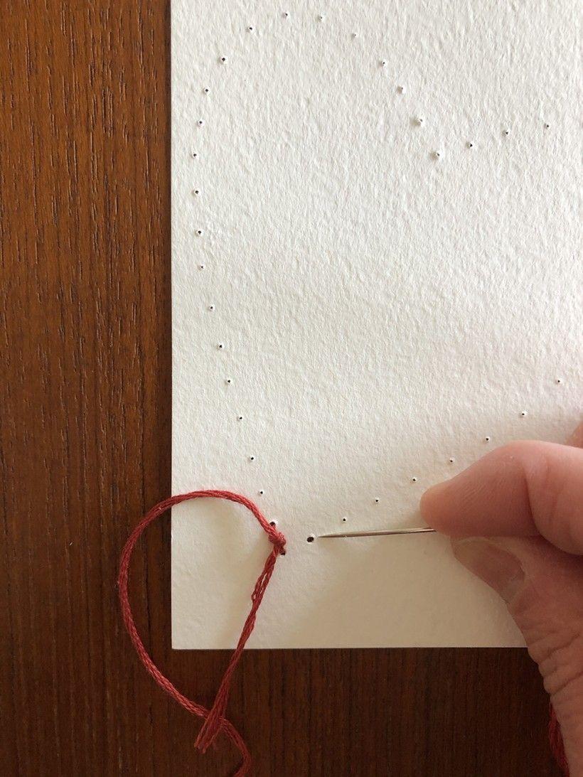 Hand-Stitched Valentine step 7